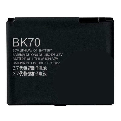 3.7V 1100mAh Replacement Battery for Motorola ic402 Blend ic502 Buzz ic506 Z8